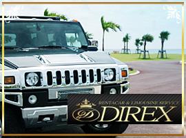 外車専門DIREX沖縄