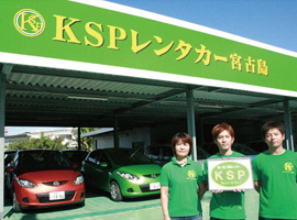 KSPレンタカー宮古島画像